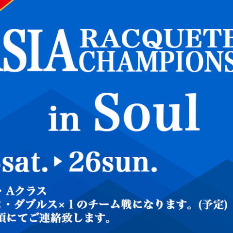 ASIA RACQUETBALL CHAMPIONSHIP in Soul